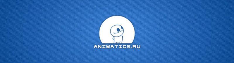 Animatics.ru лого обновление