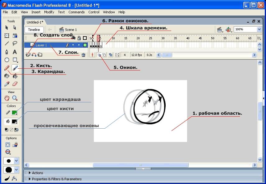 Как рисовать мультики на компьютере